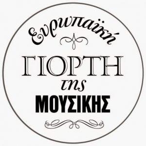 cropped-europaiki_giorti_mousikis-evros.jpg