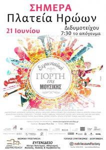 fb -2014 ΕΓΜ-1 copy