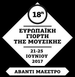 logo-2-1-292x300